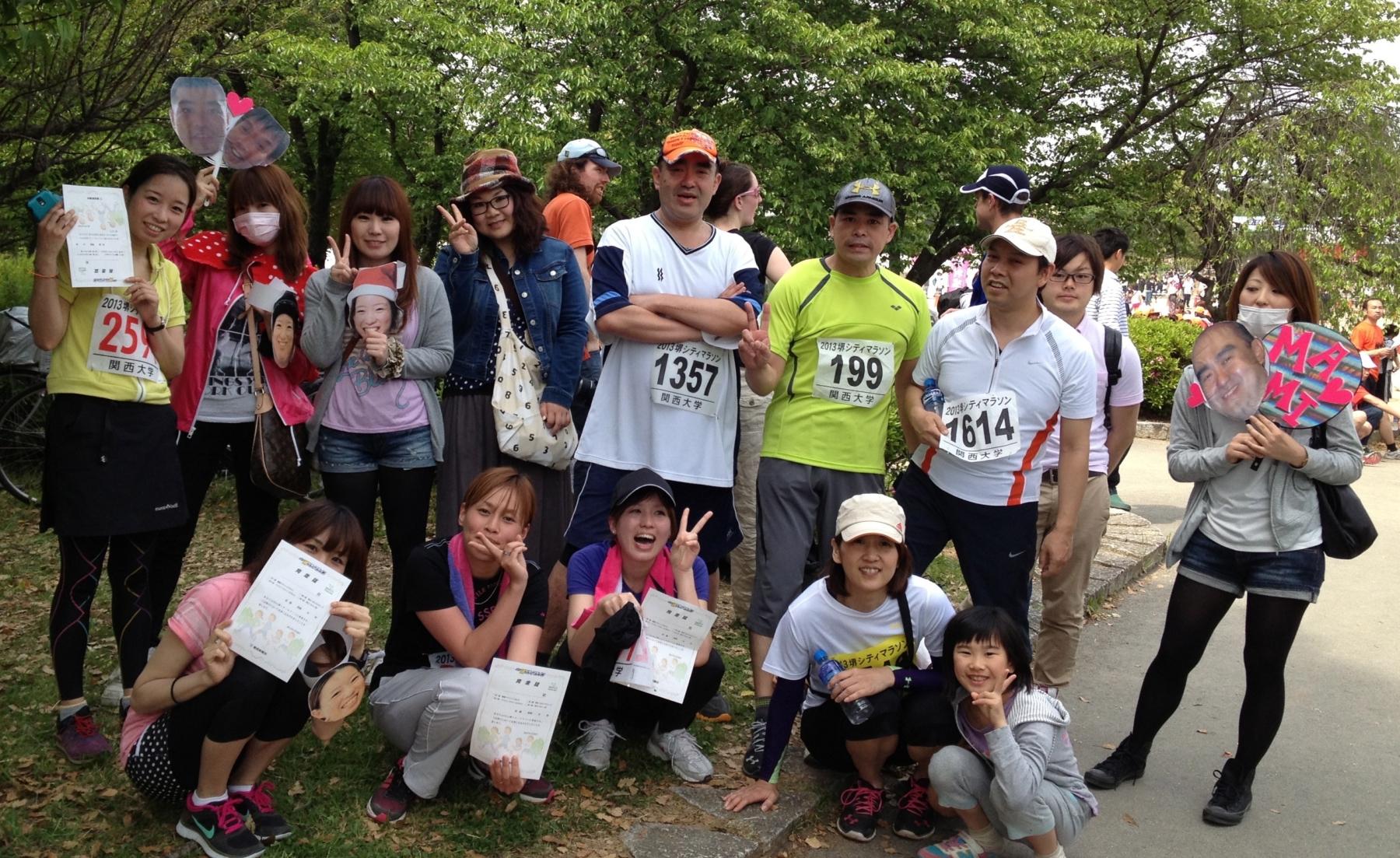 堺シティーマラソン